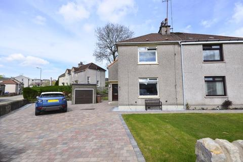 2 bedroom semi-detached house for sale - Howe Road, Kilsyth
