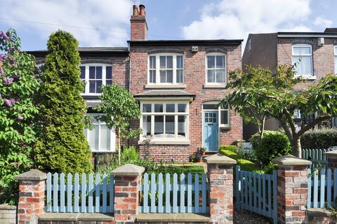 4 bedroom semi-detached house for sale - Heathcote Road, Cotteridge, Birmingham, B30
