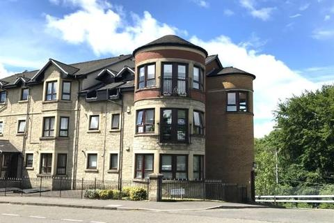 2 bedroom flat for sale - The Penthouse Apartment, Clarendon Place, Stepps, G33 6EB