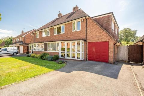 4 bedroom semi-detached house for sale - Heath Road South, Northfield, Birmingham, B31 2BE