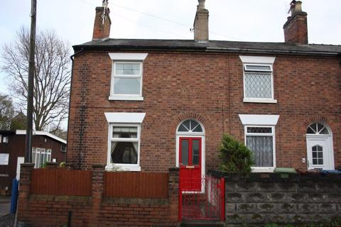 2 bedroom terraced house to rent - Castle Street, Stafford, Staffordshire, ST16 2ED