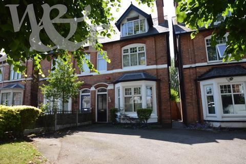 4 bedroom semi-detached house for sale - Hillaries Road, Erdington, Birmingham