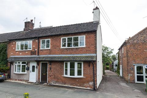 3 bedroom end of terrace house for sale - Poolside, Burston, Stafford, ST18 0DR