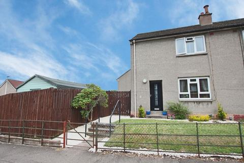 2 bedroom semi-detached house for sale - Craigowan Road, Dundee
