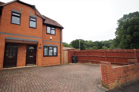3 bedroom semi-detached house for sale - Whitley Wood Road, Reading, RG2