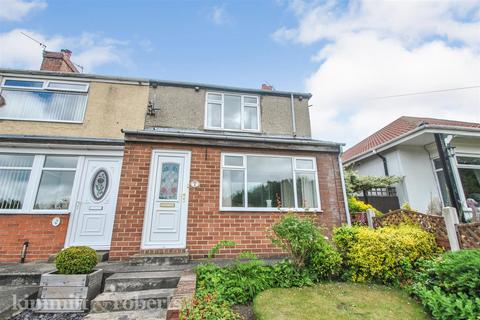 3 bedroom end of terrace house for sale - The Crescent, Hetton-Le-Hole, Houghton Le Spring