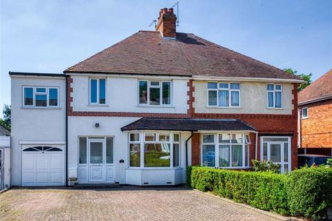 4 bedroom semi-detached house for sale - 11, Birches Barn Avenue, Bradmore, Wolverhampton, WV3