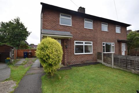 2 bedroom semi-detached house for sale - Charnock Avenue, Penwortham, Preston