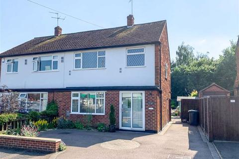 3 bedroom semi-detached house for sale - Lansdowne Drive, Loughborough, LE11