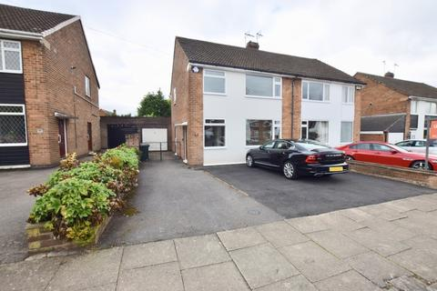 3 bedroom terraced house to rent -  Dalmeny Road,  Coventry, CV4