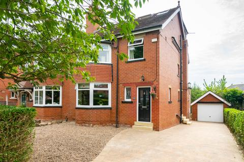 4 bedroom semi-detached house for sale - Stainburn Avenue, Leeds, LS17