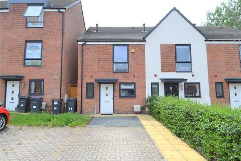 2 bedroom end of terrace house for sale - Blue Gate Lane, Northfield, Birmingham, B31