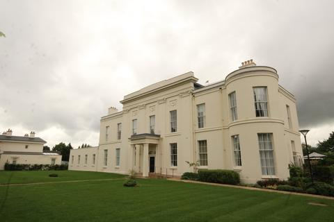 2 bedroom apartment for sale - Greenbank Hall, Chester