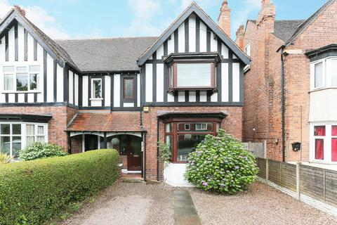 4 bedroom semi-detached house for sale - Upper Holland Road , Sutton Coldfield