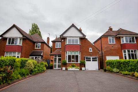 3 bedroom detached house for sale - Dovehouse Lane, Solihull, B91