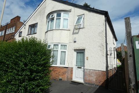 3 bedroom semi-detached house for sale - Ireton Road, Off Gipsy Lane, Northfields