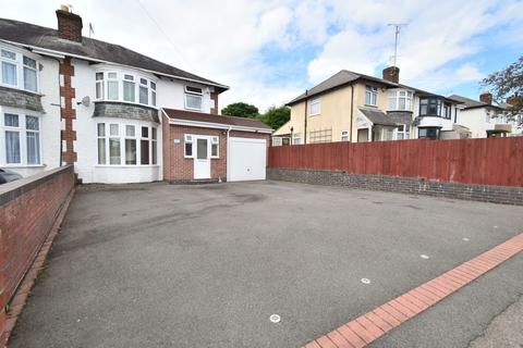 4 bedroom semi-detached house for sale - Stanley Drive, Humberstone, Leicester
