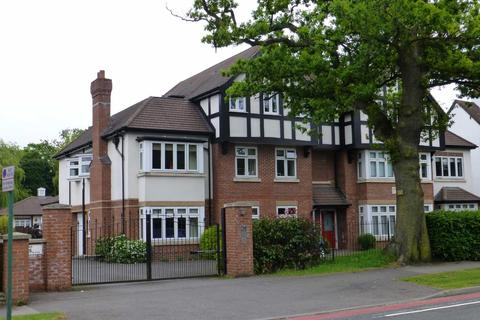 1 bedroom apartment for sale - Blossomfield Road, Solihull