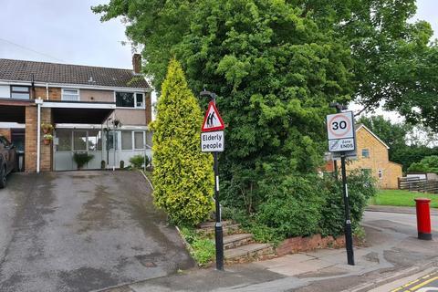 3 bedroom end of terrace house for sale - Alderminster Road, Eastern Green