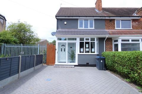 3 bedroom end of terrace house for sale - Birdbrook Road, Great Barr
