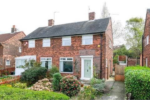 2 bedroom semi-detached house for sale - Half Mile Lane, Leeds, West Yorkshire