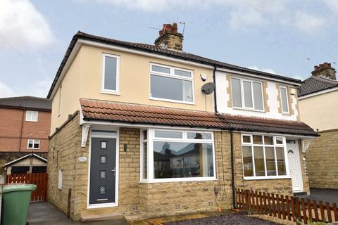 2 bedroom semi-detached house for sale - Moorland Road, Pudsey, West Yorkshire