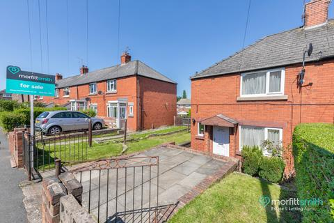 2 bedroom end of terrace house for sale - Tunwell Avenue, Sheffield S5 9FD - Viewing Highly Recomended