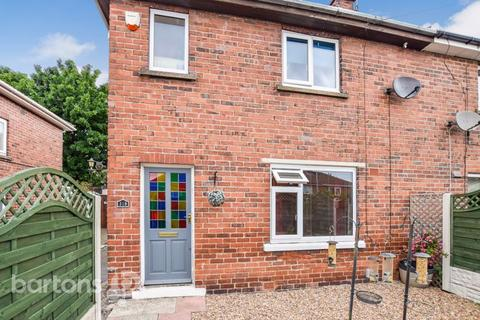 3 bedroom semi-detached house for sale - South Street, KIMBERWORTH