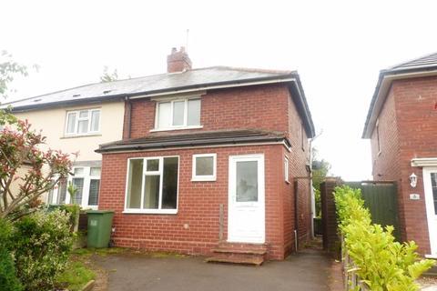 2 bedroom semi-detached house for sale - Walton Road, Aldridge