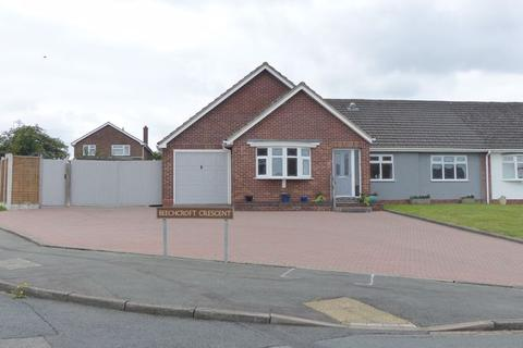 3 bedroom bungalow for sale - Beechcroft Crescent, Streetly