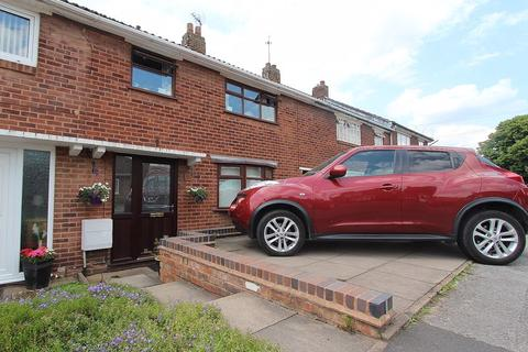 3 bedroom terraced house for sale - Brookfield Road, Walsall