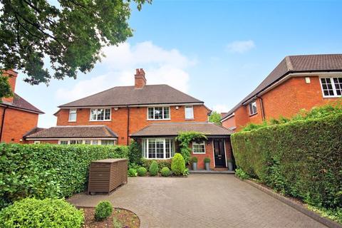 3 bedroom semi-detached house for sale - Hole Lane, Bournville, Birmingham