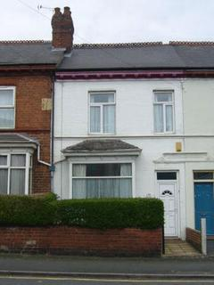 1 bedroom house share to rent - Station Road, Harborne, B17 - Double room in shared house