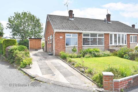 2 bedroom semi-detached bungalow for sale - Westsprink Crescent, Weston Coyney, ST3 5JB