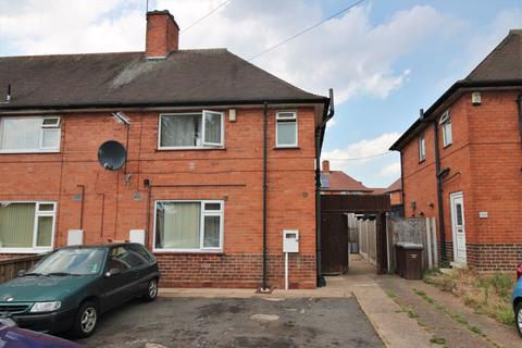 3 bedroom end of terrace house for sale - Broxtowe Lane, Nottingham