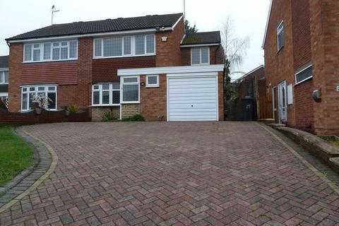 4 bedroom semi-detached house to rent - Brookside Way, Wall Heath