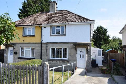 2 bedroom semi-detached house for sale - Ladyfield Road, Chippenham, Wiltshire, SN14