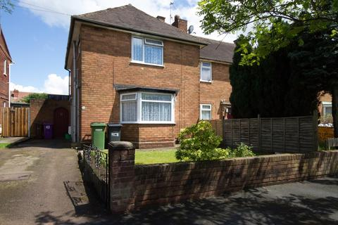 2 bedroom semi-detached house for sale - Lawrence Avenue, Wednesfield, Wolverhampton, WV11