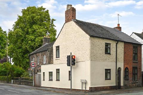 2 bedroom end of terrace house for sale - Biddulph Road, Mossley, Congleton