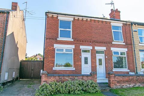 2 bedroom end of terrace house for sale - Foxhill Road, Carlton, Nottingham
