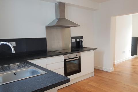 3 bedroom terraced house for sale - Penchwintan Road, Bangor, Gwynedd, LL57