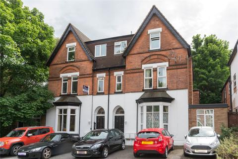 2 bedroom apartment for sale - Mayfield Road, Moseley, Birmingham, West Midlands, B13