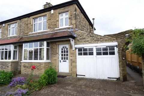 3 bedroom semi-detached house for sale - Low Ash Grove, Shipley, West Yorkshire, BD18