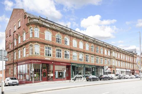 2 bedroom flat for sale - Merchants House, North Street, Leeds, LS2 7PN