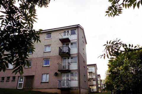 2 bedroom flat for sale - 59 Franklin Place, East Kilbride, G75 8LT