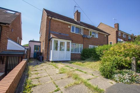 3 bedroom semi-detached house for sale - Kellfield Road, Harborne, Birmingham, B17 0QL