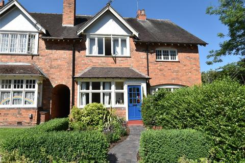 3 bedroom terraced house for sale - Beech Road, Bournville, Birmingham, B30