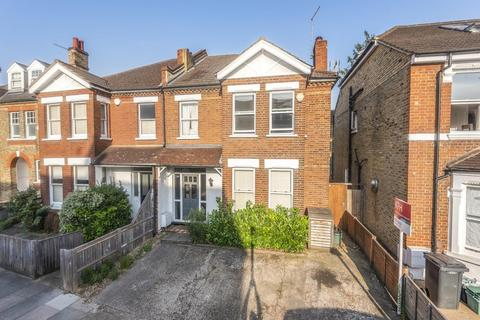 4 bedroom semi-detached house for sale - Freelands Road, Bromley
