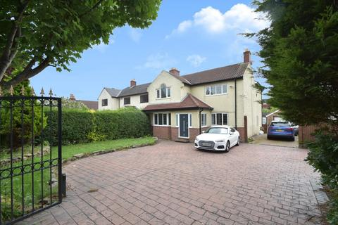 5 bedroom semi-detached house for sale - Wakefield Road, Garforth
