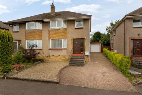 3 bedroom semi-detached house for sale - 16 Easter Currie Terrace, Currie, EH14 5LF